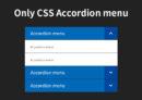 [css]CSSだけで作るアコーディオンメニュー